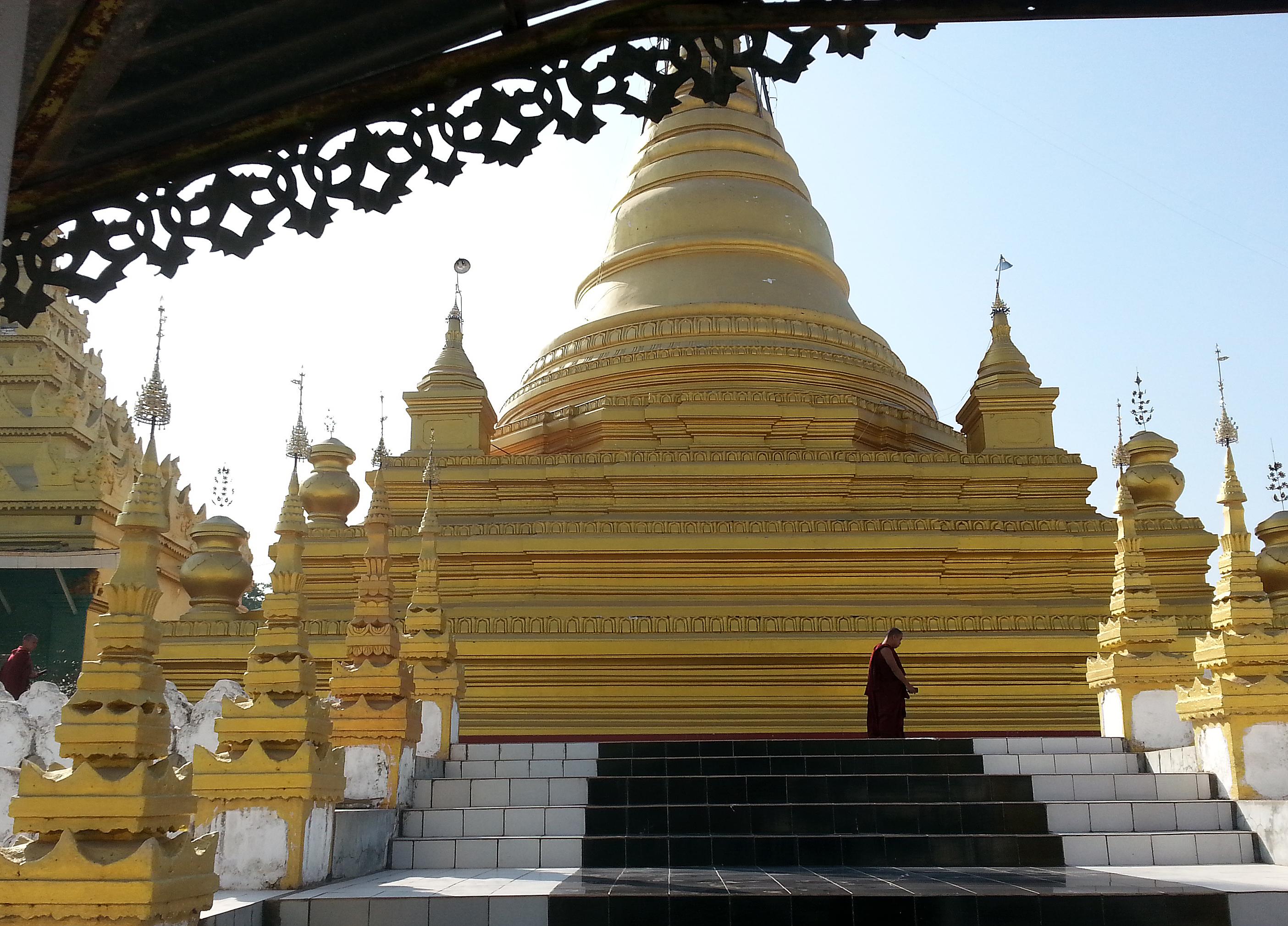 Kuthudaw Pagoda